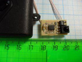 Мини дистанционное управление для 1-ф сч