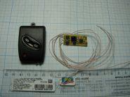 Мини дистанционное управление для 3-ф сч