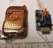 Дистанционное радио управление БДУр220В4С